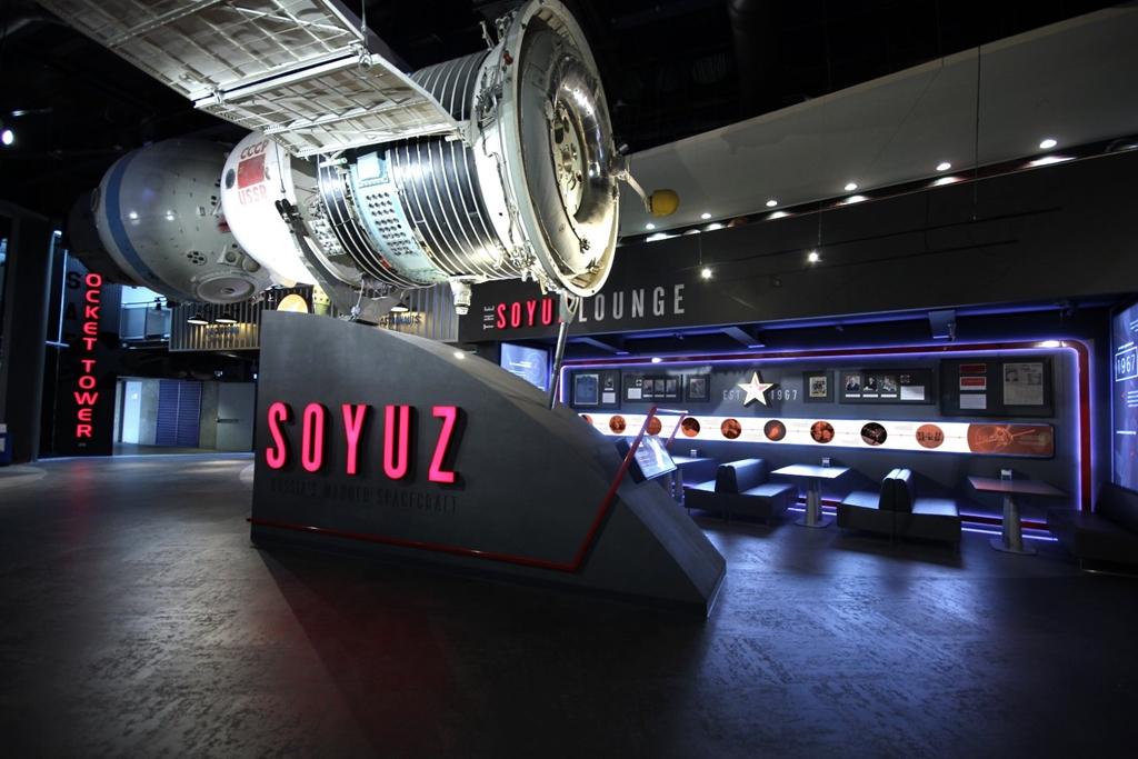 Soyuz Lounge