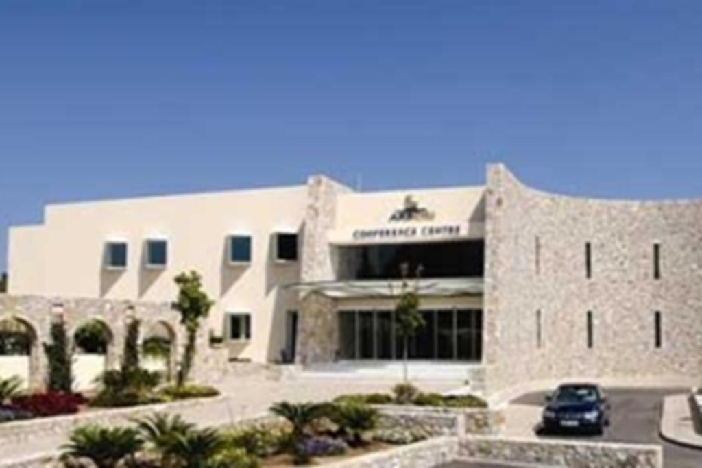 Porto Heli Conference Centre
