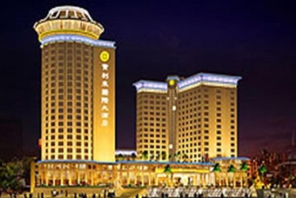 Baolilai International Hotel Shenzhen