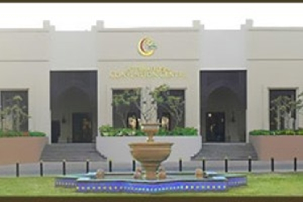 Port Ghalib International Convention Centre