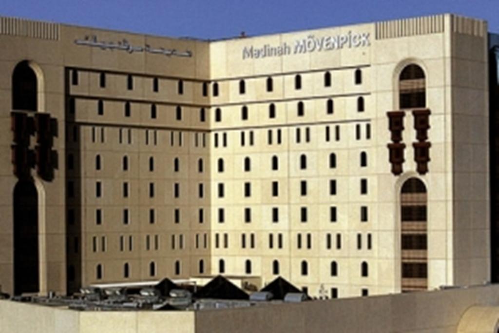 Movenpick Hotel Al-Madinah