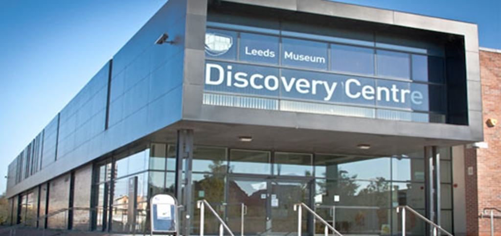 Leeds Museum Discovery Centre