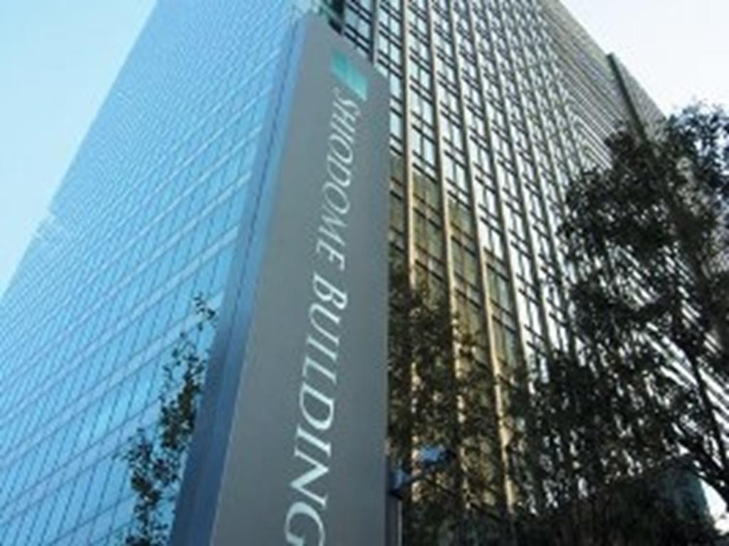 Regus Tokyo Shiodome Building